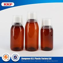 100ml 120ml 150ml biodegradable plastic brown medicine bottle