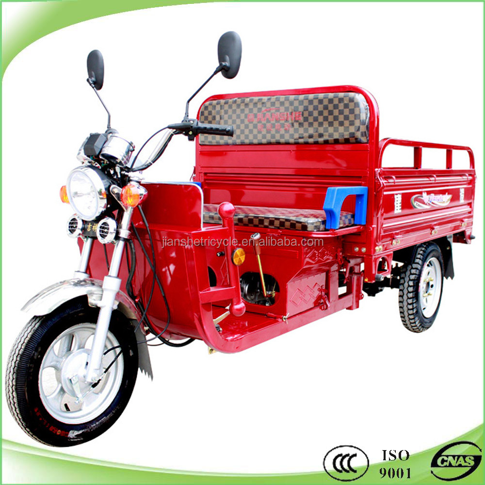 small 100cc tricycle 3 wheeler motorcycle
