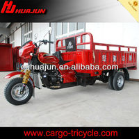 five wheel gasoline motor tricycle