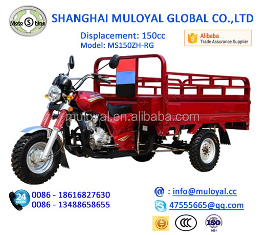 Promotion Three Wheel Petrol Tricycle Motorcycle with Guard Bar for Export