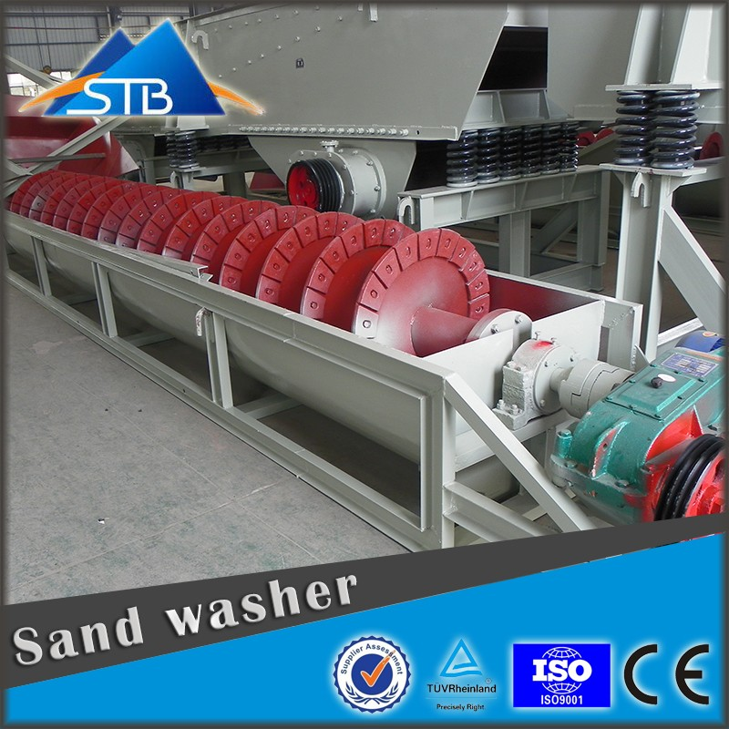 Factory Sale Small Silica Sand Washer For Stone Production Line