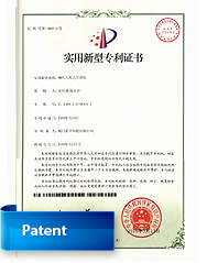 National Utility Patent-NewSound RIC Technology