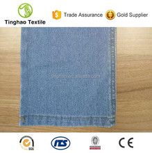 Best selling cotton spandex blend knitted denim fabric price