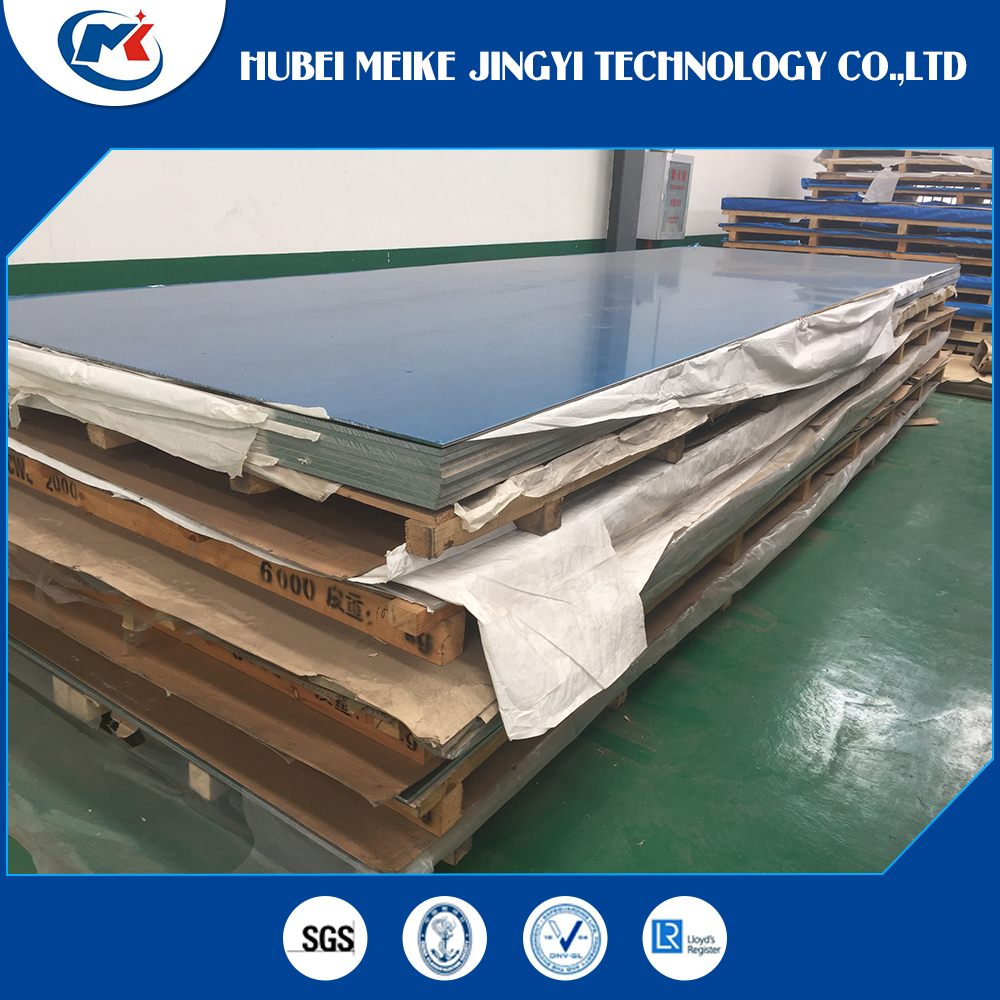 Alloy h116 aluminum 5083 plate thickness 2mm