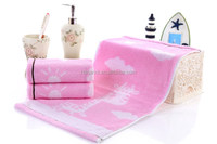 100% cotton kid towels manufactures dobby printed animal pink