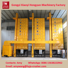 High quality 300TPD Rice Grain Dryer Plant for Drying paddy maize corn soybean