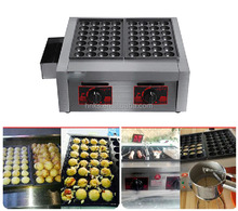 Octopus small ball machine business double plate baking pan electric / gas fish balls shrimp oyster octopus burner