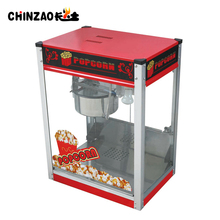 Commercial 8OZ Mini Caramel Popcorn Making Machine