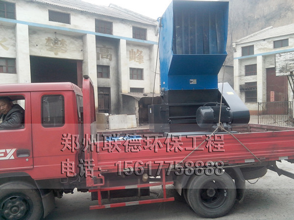 Good Appearance LD-600 Type Plastic Crusher For PET Material