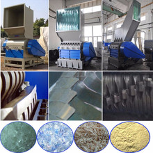 heavy plastic crusher with price