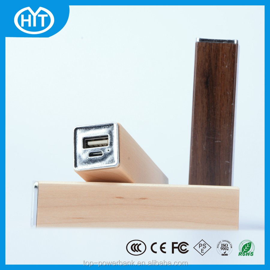 consumer electronics mobile phone product Shenzhen wood 2600mah promotion gift mini mobile power bank