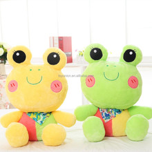 The Frog Prince plush children toy