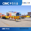 CIMC 3 axle 40ft skeleton container semitrailer
