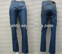 Men's jeans young style