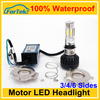 wholesale rtd led motorcycle headlight 6sides rtd led motorcycle headlight