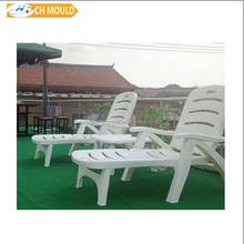 outdoor plastic lounge chair mould for garden