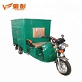 650W closed body with 3 wheels Electric Tricycle for post office