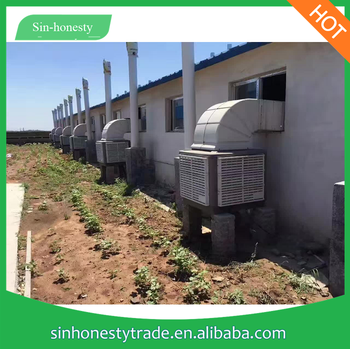 Cooling Machine Air Cooler water Cooling machine System for Poultry Farm