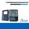 wall mounted ultrasonic flow meter sd card data logger
