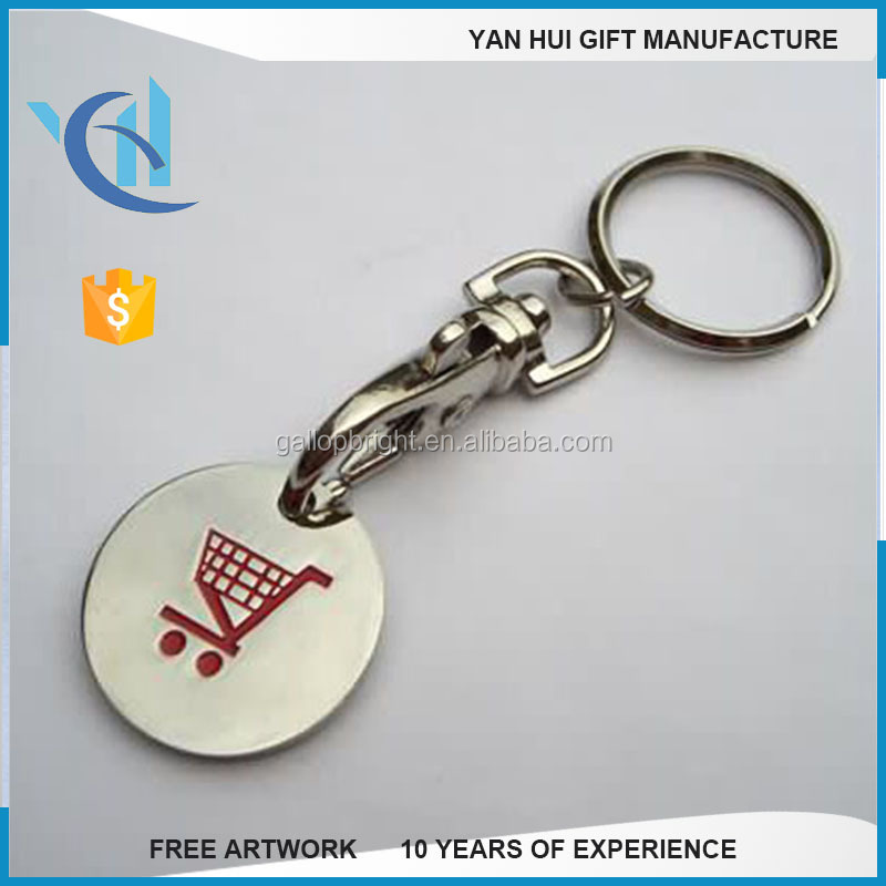 iron stamped trolley coin keychain, keyring supplier