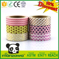 Multifunctional adhesive tape washy tape play school supplies