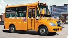 Huaxin Low price 5.2m yellow gasoline school bus dimensions for sale