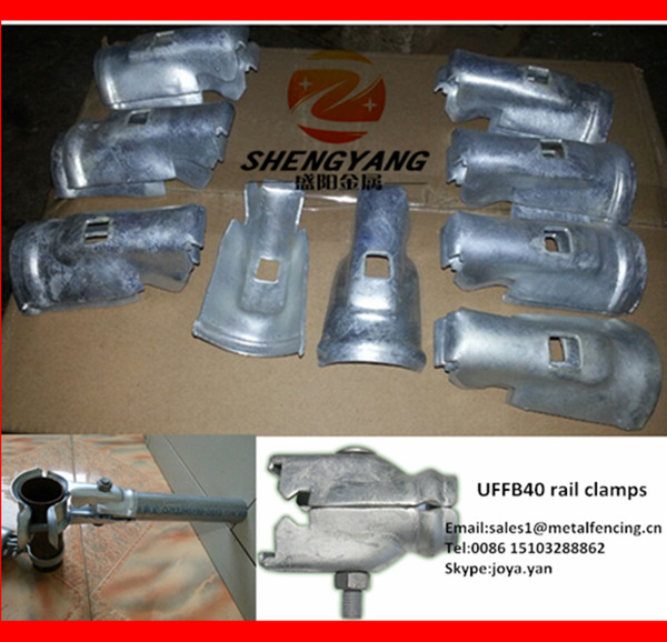 Wholesale hot dip galvanized metal assorted size pier clamps chain link fence post fittings UFFB40 rail clamps