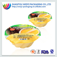 Food Grade plastic label lidding film cup sealing roll film for jelly packaging