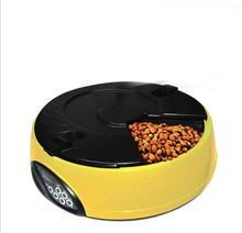 6 meal high-capacity automatic dog feeder supreme dog bowl cat pet raised dog feeder