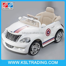 2015 Newest hot sale simulation car plastic remote control electric ride on car toy for kids