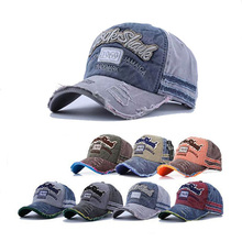New design embroidery cotton washed 7 colors denim distressed baseball <strong>cap</strong>
