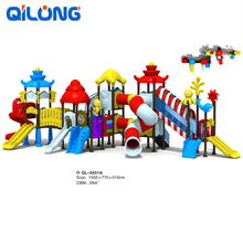 New Arrival outdoor playground facility kids plastic tunnel residential plastic outdoor playground equipment