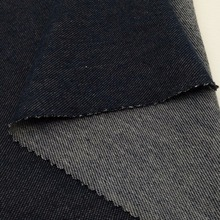 Changshu manufacture wholesale 2017 denim cotton spandex twill jeans fabric