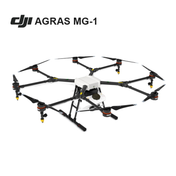 DJI MG-1 10KG payload agriculture sprayer drone kit with battery and charger