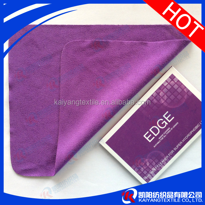 microfiber polyester polyamide fabric custom print microfiber eyeglass cleaning clothmicrofiber polyester polyamide fabric cloth