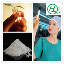 FDA approved hydroxypropyl beta cyclodextrin,synthetic drug,HPBCD 128446-35-5 pharma cosmetic chemical grade