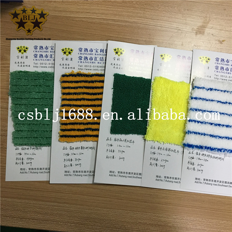 Chinese Company Direct Suppliuer Microfieber Fabric For Mops Or Cleaning Tools Customized Density And Color