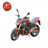 NOOMA Exclusive custom new 200cc motorcycles for sale