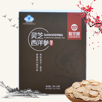 Factory Customize Form and Package Tea for Ginseng