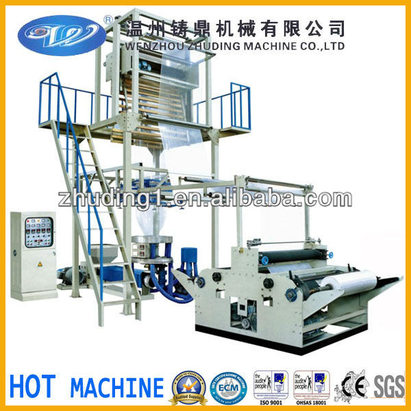 bopp film making machine