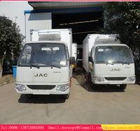 Low price JAC 2 ton light duty refrigerated truck