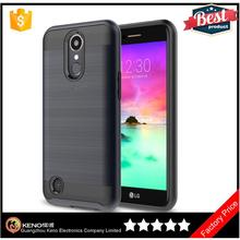 Hot new products for 2017 cellphone cases mobile cover 2 in 1 case For LG K10 2017 / LV5 / K20 Plus