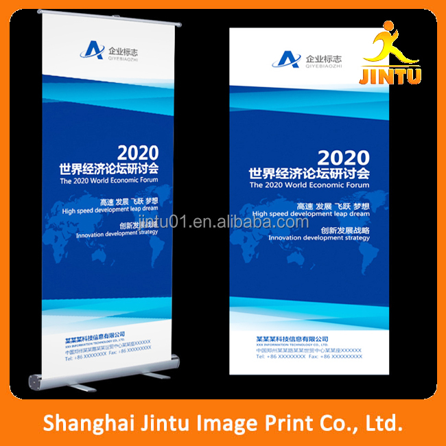 Screen printing customized graphic designing advertising standing scrolling roll up banner stand