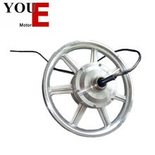 YOUE 14 inch seven star wheel 36v electric bicycle ebike hub motor