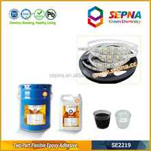 flexible electronic potting compounds AB component epoxy resin adhesive glue SE2219A/B