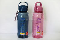 Fashionable Best-Selling plastic water bottle with carabiner