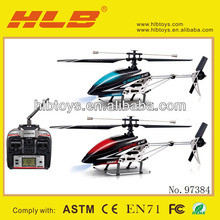 GS810 alloy 2.4G single blade 4 channel helicopter rc