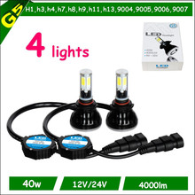 innovative 12v car accessories h1,h3,h4,h7,h11,9004,9005,9006,9007,h16,880,881h8 led fog light bulb