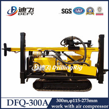 DFQ-300A Skid-mounted drilling rig machine for granite and marble