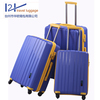 fashion colorful high quality travel hard luggage for family